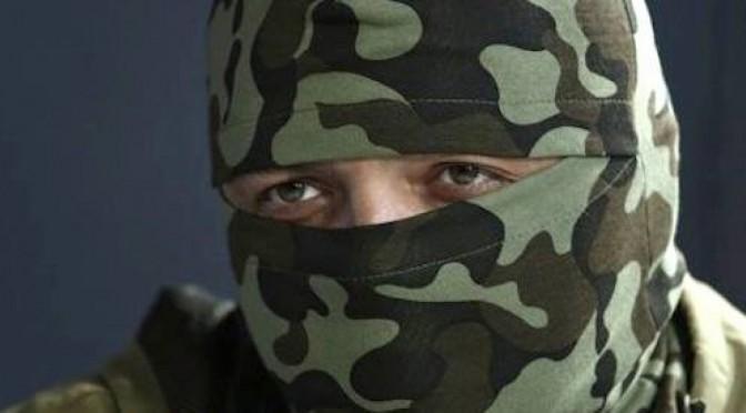 Почему США не окажут помощи украинскому батальону «Донбасс»