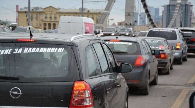В Москве прошёл Автопробег «Русские за Навального». Фоторепортаж great ross