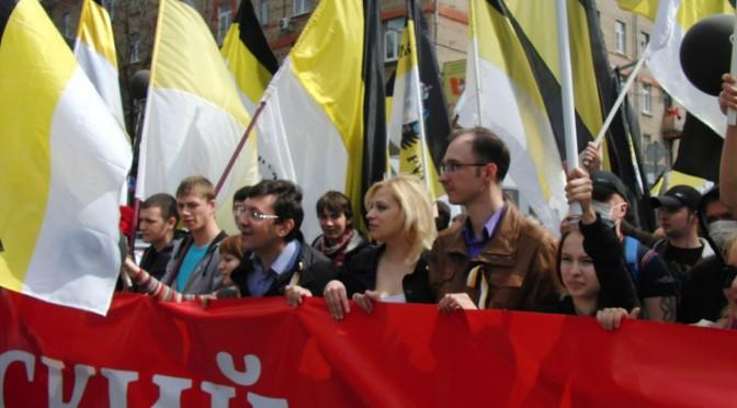 Русский Первомай 2012