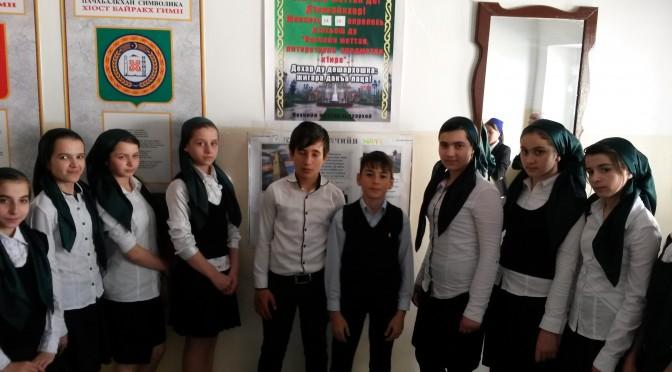 Президентский Совет по межнациональным отношениям предлагает знакомить детей с культурой народов РФ