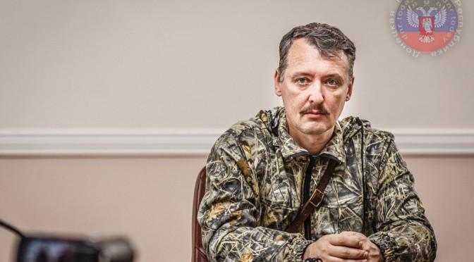 Кто и почему ликвидирует старых лидеров «Новороссии»