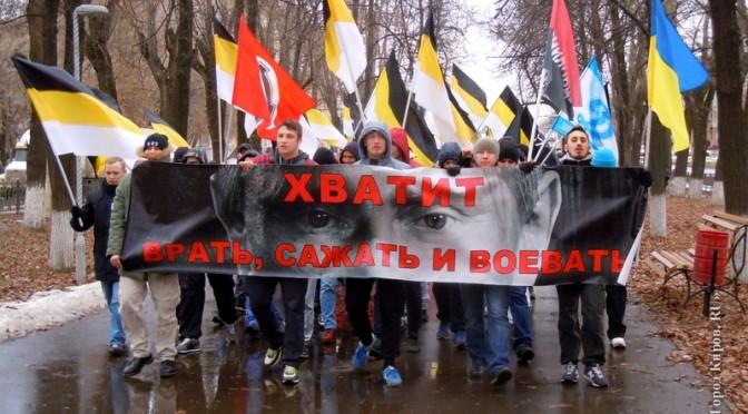 На Русском Марше в Вятке потребовали освободить Александра Белова