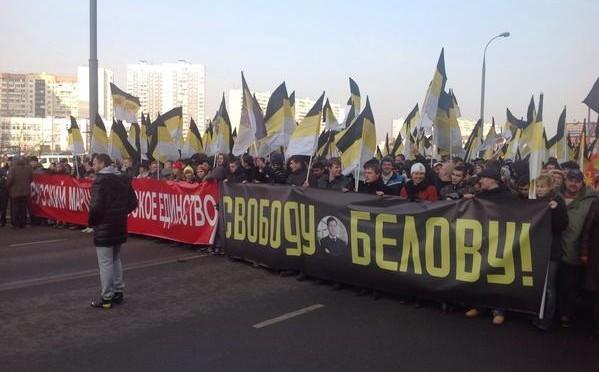 Во главе 10-ти тысячного Русского Марша в Москве пронесли баннер в поддержку Белова