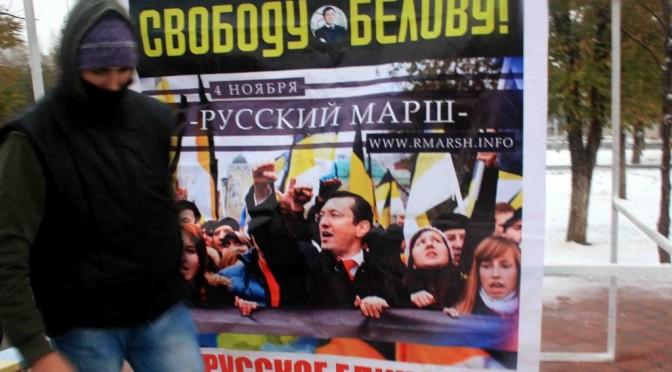 Русский Марш в Астрахани посвятили Александру Белову