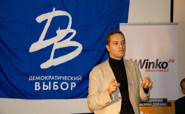 Владимир Милов: Белов отказался работать в интересах ФСБ, он бросил вызов власти