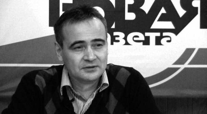Ирек Муртазин: Александр Белов посвятил жизнь политической борьбе