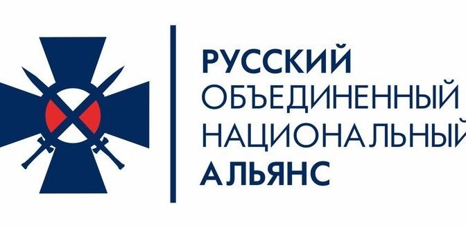 Заявление Лидера РОНА Олега Филатчева по делу Александра Белова