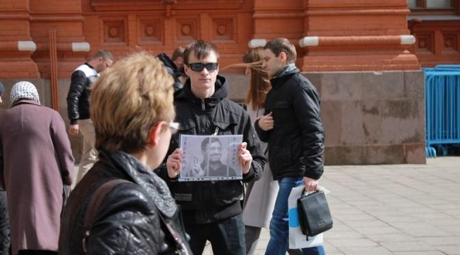 Соратники РОНА провели под стенами Кремля акцию в поддержку политзаключённого Александра Белова