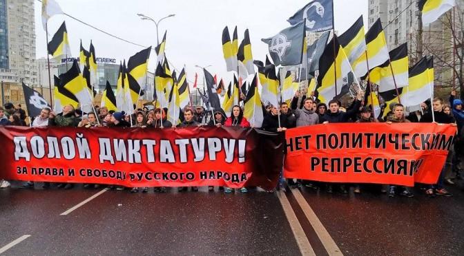 Националисты вышли на Русский Марш против диктатуры и за освобождение Александра Белова