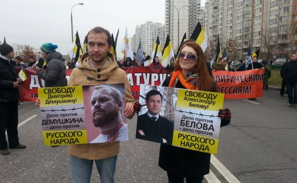 Русский Марш против Диктатуры и за освобождение Белова: Обзор акций в регионах