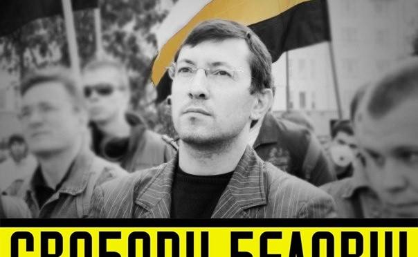 Соратники Александра Белова опубликовали список лиц, причастных к его преследованию