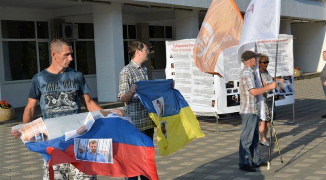 В Кирове прошла акция с требованием освободить Александра Белова и других политзаключённых