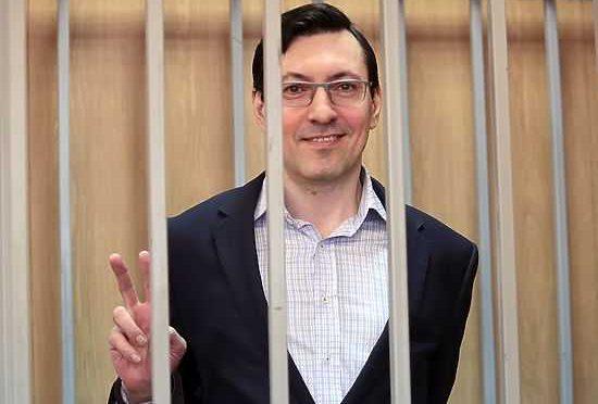 На приговор лидеру националистов Александру Белову