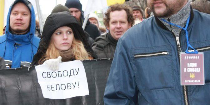 На марше памяти Бориса Немцова, потребовали освобождения Александра Белова