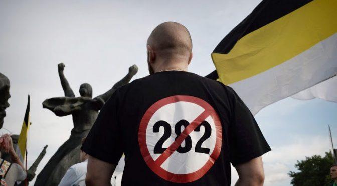 Александр Белов обратился в Конституционный суд с требованием отменить 282 статью