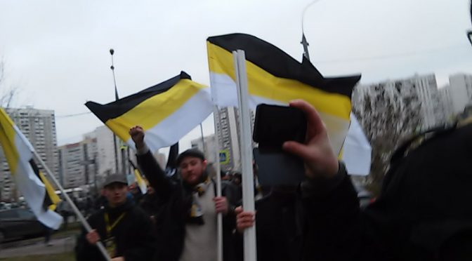 На Русском Марше 2017 скандировали «Свободу Белову!»